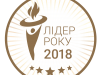 Медаль_Лідер року 2018_НБР_ для маркування, поліграфії